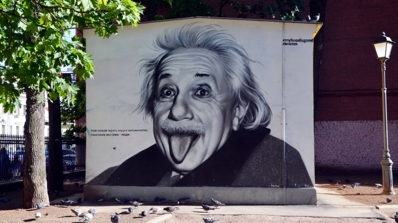 einstein - mural - graffiti