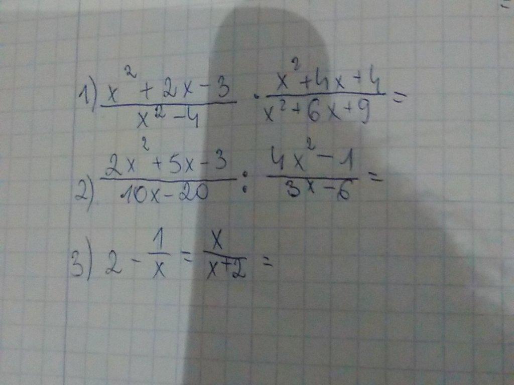 Rozwiąż proste równania wymierne - załącznik 1